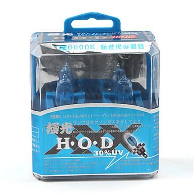 2X Ampoules H4 HOD + Veilleuses offertes - 55w et 100w