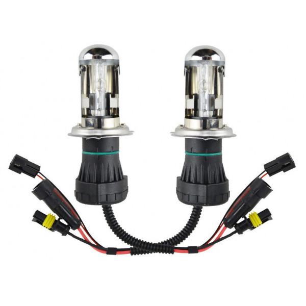 2x Ampoules Bi-xénon H4 35W / 55W